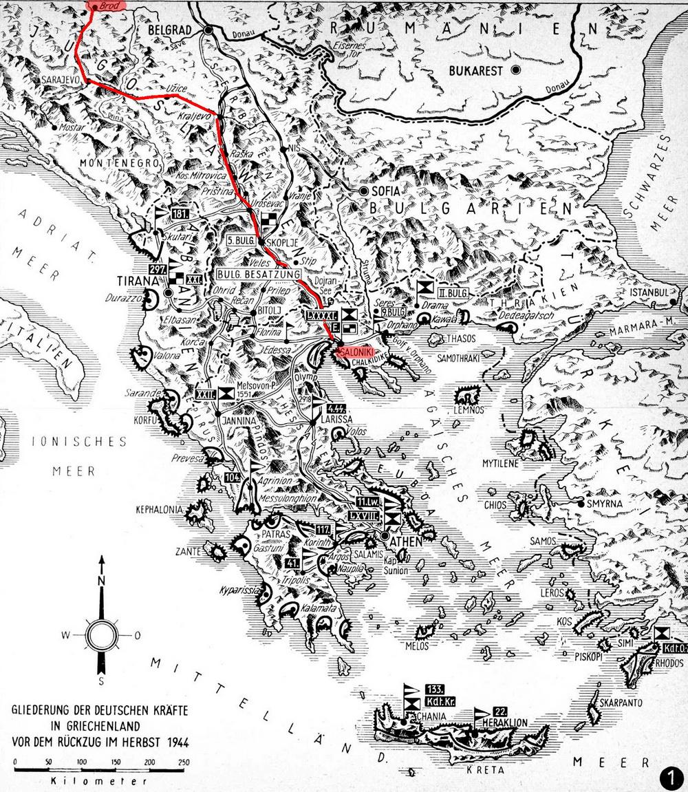 Rückzugsweg meines Großvaters aus Saloniki im Herbst 1944. Am 4. Januar 1945 hatte er die Kroatischen Stadt Brod erreicht, zu diesem Zeitpunkt war er bereits der 41. Festungsdivision unterstellt. Karte aus dem Buch